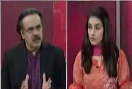 Live With Dr Shahid Masood (Hisab Kitab Shuru) – 21st June 2017