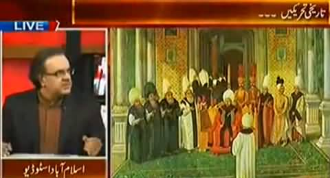 Live With Dr. Shahid Masood (History of Sit-ins and Political Movements) – 4th October 2014