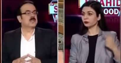 Live with Dr. Shahid Masood (Hope...) - 13th February 2021