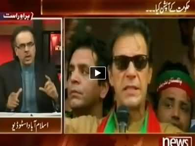 Live With Dr. Shahid Masood (How Govt Can Deal Sit-ins) – 15th September 2014