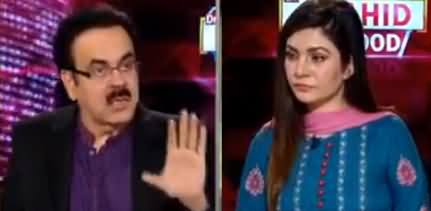 Live with Dr. Shahid Masood (How Many Days Important) - 12th September 2019