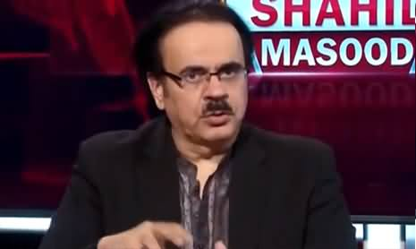 Live with Dr. Shahid Masood (Hudabiya Paper Mills Case) - 11th May 2021