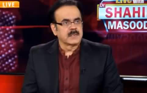 Live With Dr. Shahid Masood (Hukamran Aur Riasat) - 30th May 2019