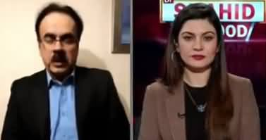 Live With Dr. Shahid Masood (Hungama Hai Kyun Barpa?) - 13th January 2020