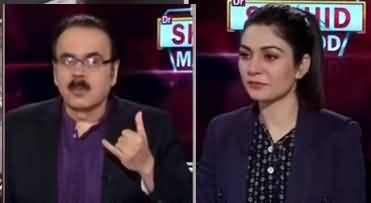 Live with Dr. Shahid Masood (Hungama Hai Kyun Barpa) - 14th January 2021