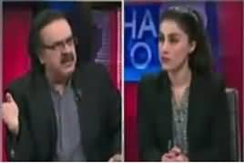 Live With Dr Shahid Masood (Hussain Haqqani Ghaddar Hai?) – 13th March 2017