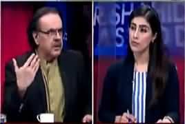 Live With Dr Shahid Masood (Ikhtatam Ka Aghaz) – 7th January 2018