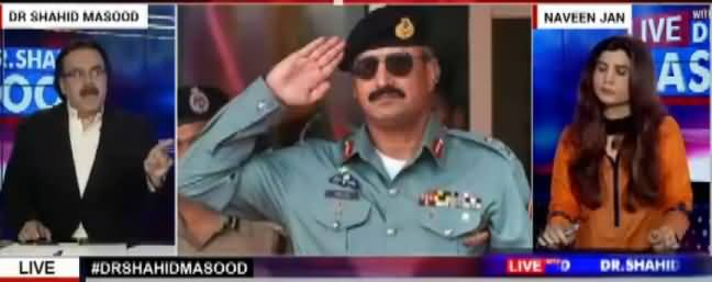 Live With Dr Shahid Masood (Important Changes in Army) – 12th December 2016