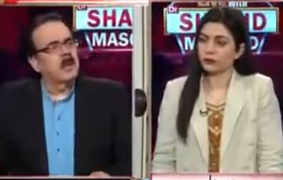 Live with Dr. Shahid Masood (Important Decisions) - 5th May 2021