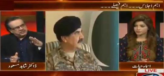 Live With Dr. Shahid Masood (Important Decisions in High Level Meeting) – 8th January 2016
