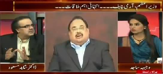 Live With Dr. Shahid Masood (Important Meeting of Prime Minister & Army Chief) – 30th June 2015