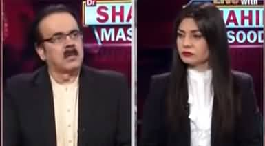 Live with Dr. Shahid Masood (Important Visit of Saudi Arabia) - 8th May 2021