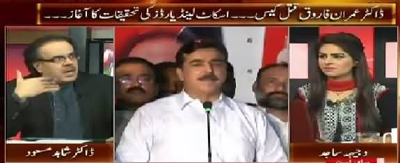 Live With Dr. Shahid Masood (Imran Farooq Murder Case & Other Issues) – 29th June 2015