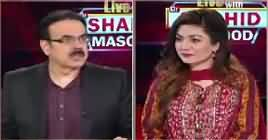 Live With Dr Shahid Masood (Imran Khan Ab Bhi Waqt Hai) – 18th April 2019