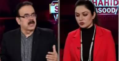 Live with Dr. Shahid Masood (Imran Khan And Conspiracy) - 11th February 2020