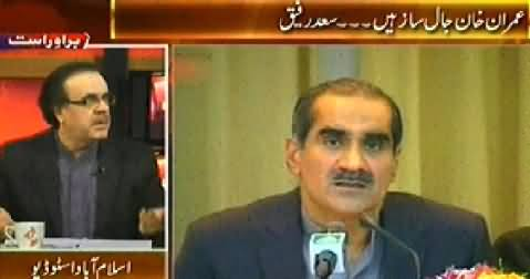 Live With Dr. Shahid Masood (Imran Khan and PMLN Allegations on Each Other) - 28th November 2014