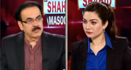 Live With Dr Shahid Masood (Imran Khan And System) – 16th April 2019