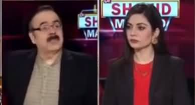 Live with Dr. Shahid Masood (Imran Khan, Androni Aur Beroni Mahaz) - 26th September 2020