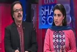 Live With Dr Shahid Masood (Imran Khan & Army Chief Meeting) – 1st April 2017