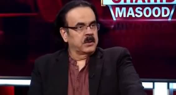 Live with Dr. Shahid Masood (Imran Khan! Attention Please) - 18th October 2021
