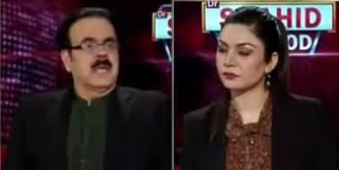 Live With Dr. Shahid Masood (Imran Khan Aur Adalti Mahaz) - 20th February 2020