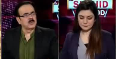Live With Dr. Shahid Masood (Imran Khan Aur Bohran Dar Bohran) - 20th January 2020