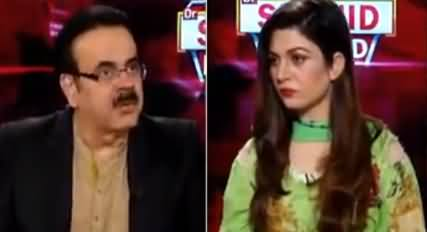 Live with Dr. Shahid Masood (Imran Khan Aur Deal) - 16th September 2019