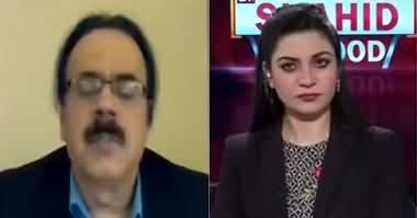 Live with Dr. Shahid Masood (Imran Khan Aur Ghaddar) - 25th October 2020