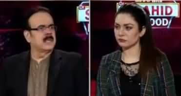 Live With Dr. Shahid Masood (Imran Khan Aur Mafia Ka Gherao) - 4th February 2020