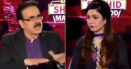 Live with Dr Shahid Masood (Imran Khan Aur Modi) - 8th August 2019