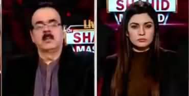 Live With Dr. Shahid Masood (Imran Khan Aur Nai Saf Bandiyan) - 1st December 2019