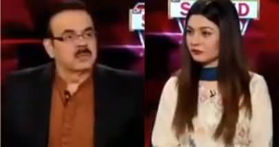 Live With Dr. Shahid Masood (Imran Khan Aur Nizam) - 15th September 2019