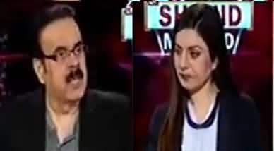 Live With Dr. Shahid Masood (Imran Khan Aur Qanoni Team Mein Khana Jangi) - 21st February 2020