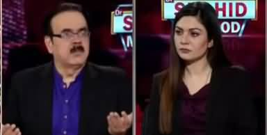 Live With Dr. Shahid Masood (Imran Khan Aur Siasi Pit Siapa) - 25th January 2020
