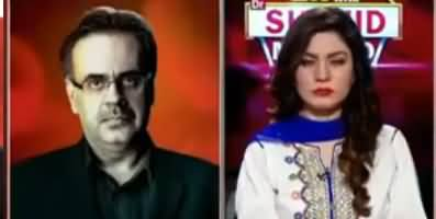 Live With Dr. Shahid Masood (Imran Khan Aur Tasadam) - 5th October 2019