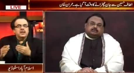 Live With Dr. Shahid Masood (Imran Khan Blasts on Altaf Hussain) – 9th February 2015