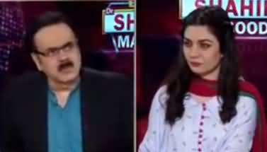 Live with Dr. Shahid Masood (Imran Khan & Collapsing System) - 10th July 2020