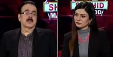 Live With Dr. Shahid Masood (Imran Khan & Conspiracies) - 6th February 2020