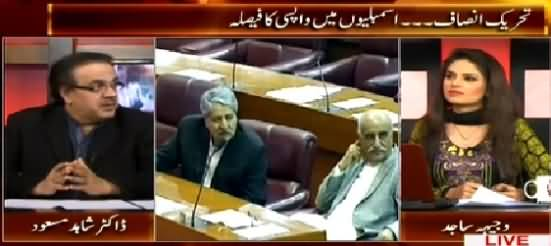 Live With Dr. Shahid Masood (Imran Khan Decides To Return To National Assembly) – 5th April 2015