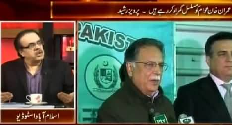 Live With Dr. Shahid Masood (Imran Khan Demands Resignation From Ayaz Sadiq) - 12th January 2015
