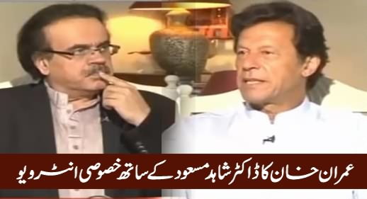 Live With Dr Shahid Masood (Imran Khan Exclusive Interview) – 27th April 2016