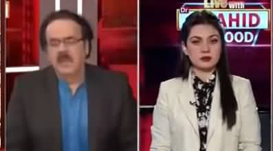 Live with Dr. Shahid Masood (Imran Khan Got Vote of Confidence) - 6th March 2021