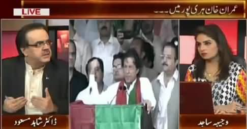 Live With Dr. Shahid Masood (Imran Khan In Haripur) – 9th August 2015
