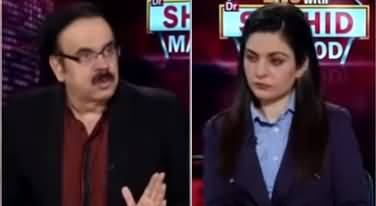 Live with Dr. Shahid Masood (Imran Khan & Increasing Conflict) - 8th September 2020