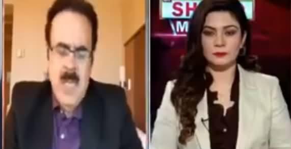 Live with Dr. Shahid Masood (Imran Khan Ka America Daura) - 23rd July 2019