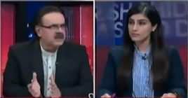 Live With Dr Shahid Masood (Imran Khan Ka Bayan) – 7th August 2018