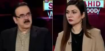 Live with Dr. Shahid Masood (Imran Khan Ka Elan e Jang) - 3rd February 2020