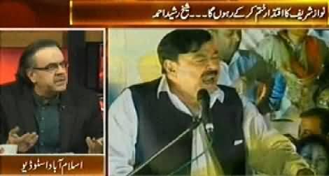 Live With Dr. Shahid Masood (Imran Khan Ka Sahiwal Mein Bara Jalsa) – 15th November 2014
