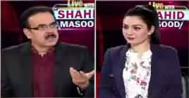 Live With Dr Shahid Masood (Imran Khan Ke Paas Kia Rasta Hai?) – 23rd April 2019