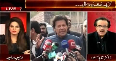 Live With Dr. Shahid Masood (Imran Khan Khamosh Kyun Hai) - 1st February 2015